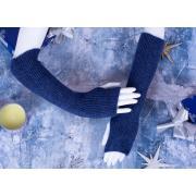 Митенки МК-1 синие